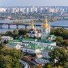 Вид с колокольни Киево-Печерской лавры