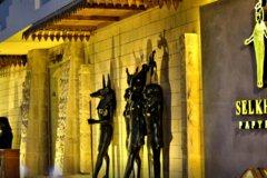 Музей Selkhet Papyrus