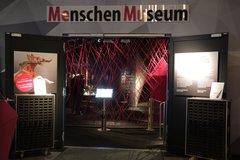 Музей человеческого тела MeMu