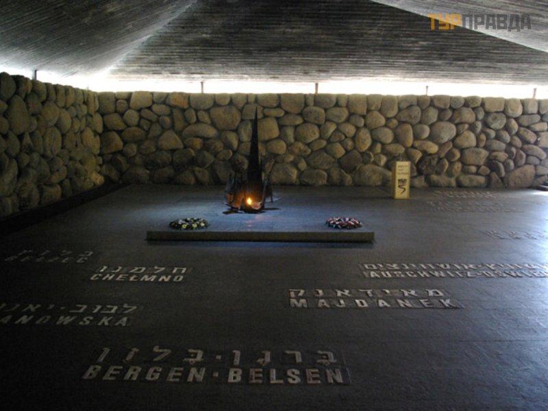 Мемориал Яд ва-Шем